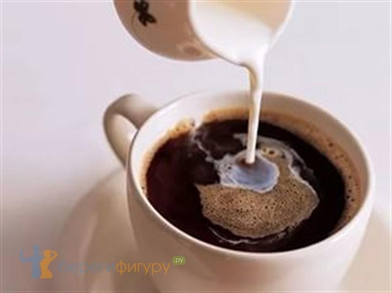 Белки жиры в кофе натуральном