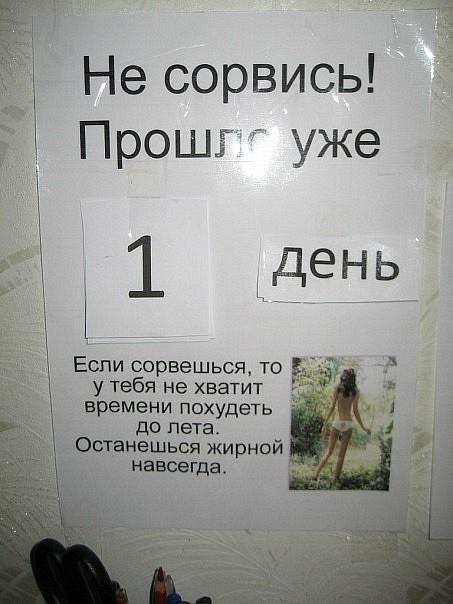 https://beregifiguru.ru/Storage/PostImages/944/154df2f9-c4f5-4a46-8561-55d922706500.jpg
