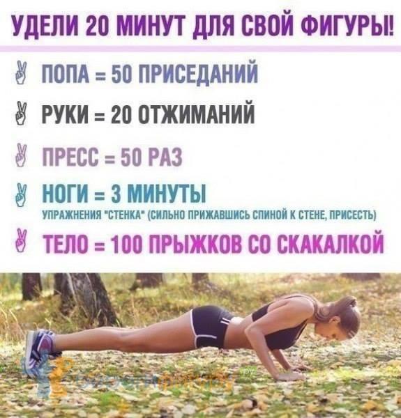 Как нужно приседать чтобы похудели ноги